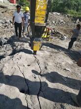 山东青岛桩基开挖液压破石机哪家好图片