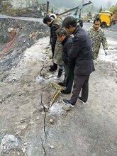 安徽铜陵矿山开采劈裂机厂家直销图片