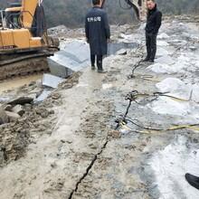 湖南岳陽挖機采石巖石劈裂銷售廠家圖片