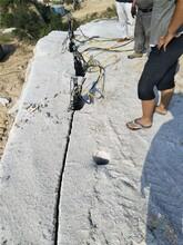 湖北黃石靜爆巖石設備液壓分裂棒廠家供應圖片