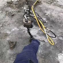 吉林長春開山柱塞式劈裂棒咨詢電話圖片