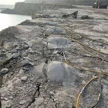 廣東中山液壓劈裂棒破拆法廠家直銷圖片