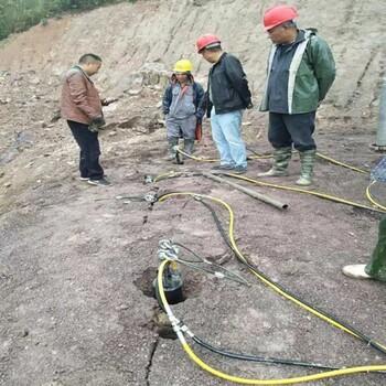 三分快3免费计划—黑龙江黑河楼房建设开挖基坑岩石劈裂设备厂家直销