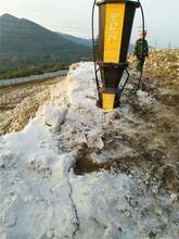 海南三沙小型液壓破石機廠家供應圖片
