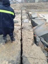 湖南永州液壓分裂棒巖石脹裂機廠家價格圖片