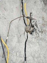 山东破碎岩石的劈裂机快速破开哪里有卖图片