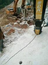 广西壮族自治防城港基坑开挖岩石劈裂设备无声破石劈裂机厂家价格图片