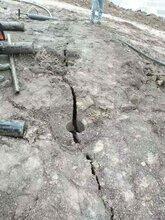 河南周口液压撑裂机矿山采石劈裂机厂家供应