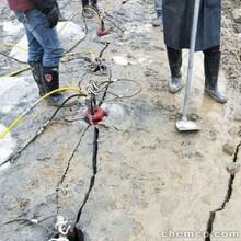 湖北鄂州液壓劈裂棒破拆法廠家價格圖片