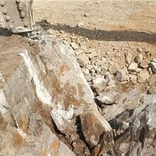 湖南怀化开挖劈裂机岩石胀裂机多少钱图片