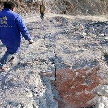 广西壮族自治来宾小型液压破石机生产厂家