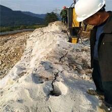 西藏自治拉萨矿山开采不用放炮开采岩石设备哪里有卖?#35745;? onerror=