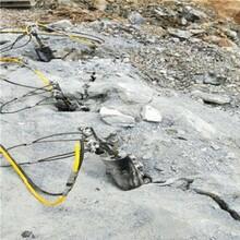 黑龙江哈尔滨静态岩石劈裂机多少钱图片