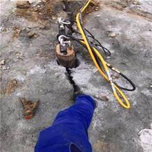 新疆和田石头破除液压分石机现货价格图片