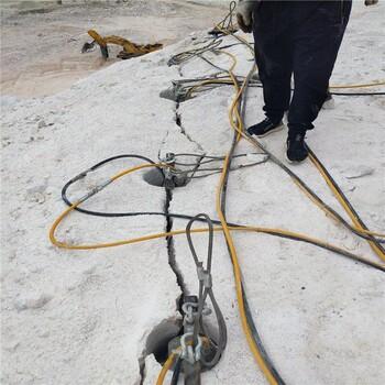 湖南岩石开采设备胀裂机劈裂机,开山机