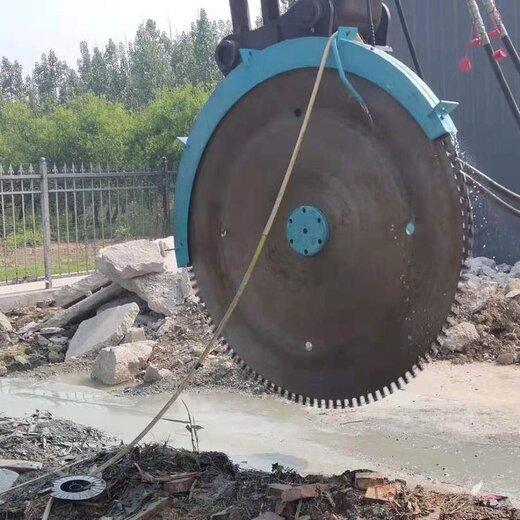 挖机改装圆盘锯液压岩石锯岩石锯,开山切割锯