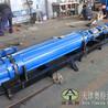 井用潜水泵