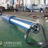 大功率潜水泵