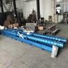 厂家制造多种潜水泵