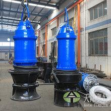 广东多雨季节防汛排涝专用轴流式潜水电泵图片