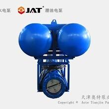 北京浮箱式潛水泵有需求V我哦圖片