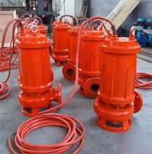 集水坑潜污泵_工程污水潜水泵_矿山排水污水泵图片