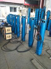 150KW热水潜水泵_深井抽取热水_耐高温地热采暖图片