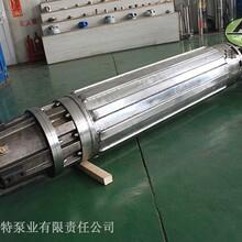QH系列海水电泵_不锈钢_厂家直销_价格便宜图片