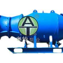 QZBQJFQHB系列潜水轴流泵_型号参数_奥特专业生产图片
