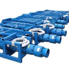 ATSXQK780-6KV高压矿车式矿用潜水电泵图片
