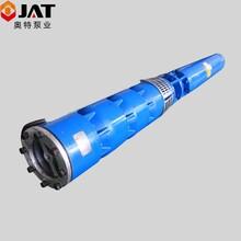 奧特泵業熱水潛水泵池用抽地熱深井泵圖片