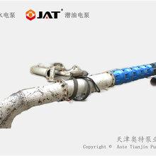 潜热水电泵800米高扬程铸铁耐磨型图片