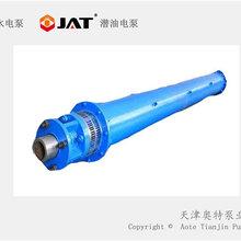 QJ系列潜水离心泵_卧式安装_矿用深井排水图片