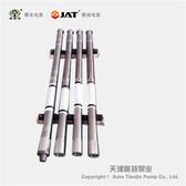 黑龙江电潜泵重要组成-产品特征-产品用途