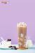 Coco奶茶飲品加盟品牌