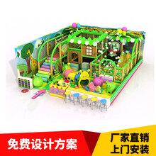 儿童淘气堡森林主题乐园儿童游乐园淘气堡厂家室内游乐设备120图片