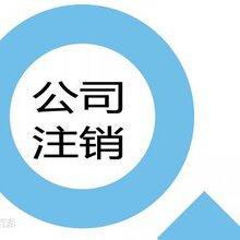 北京在网上提供有偿互联网信息服务需要办什么许可证