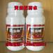 白蟻藥水批發廠家供應白蟻藥水室內辦公室發現白蟻