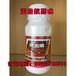 白蟻滅殺藥水批發辦公室內有白蟻吡蟲啉白蟻藥水的使用方法