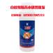 預防白蟻藥水批發零售聯苯菊酯專用于白蟻預防好用的白蟻藥
