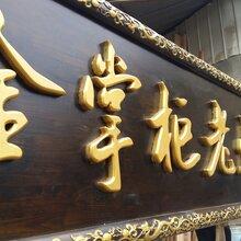 四川哪里可以做茶楼门窗图片