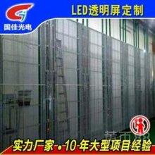 LED显示屏LED透明屏LED格栅屏LED贴模屏LED智能玻璃屏图片