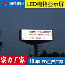 led透明屏。led格栅屏