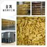 腐竹烘干#广州金凯热泵烘干必威电竞在线#顶吹风烘干机