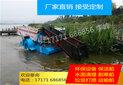 全自动水葫芦打捞船全自动绿萍收集船全自动绞吸挖泥船全自动库区清漂船图片