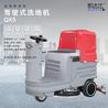 凯达仕驾驶式电动洗拖一体机厂家直销工厂商用洗地机