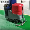 凯达仕品牌洗地机物业保洁地面清洗机驾驶式拖地机无锡