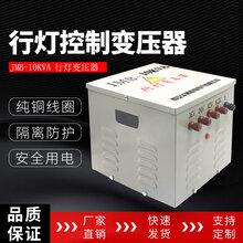 西安照明变压器JMB-5000VA行灯隔离变压器电压可定制图片