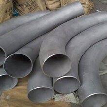 小口径异形弯管无缝多型号弯管热煨压制弯管不锈钢弯管加工