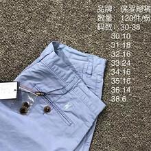 重慶中老年大碼休閑褲圖片
